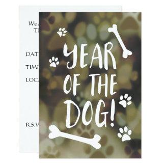 Jahr des Hundes Bokeh Karte