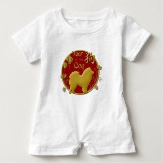 Jahr des Hundes - Chinesisches Neujahrsfest Baby Strampler