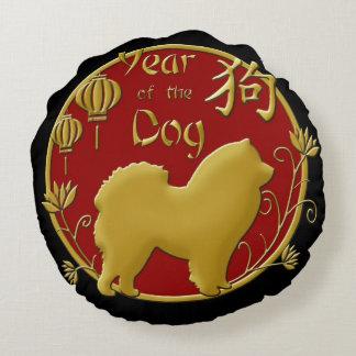 Jahr des Hundes - Chinesisches Neujahrsfest Rundes Kissen