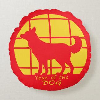 Jahr des Hundes Rundes Kissen