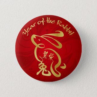 Jahr des Kaninchens - Wohlstand Runder Button 5,1 Cm