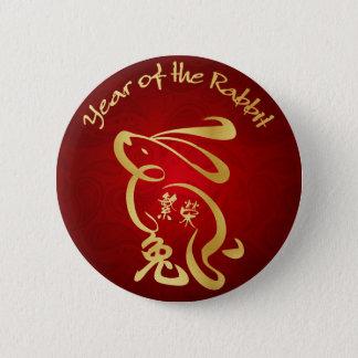 Jahr des Kaninchens - Wohlstand Runder Button 5,7 Cm