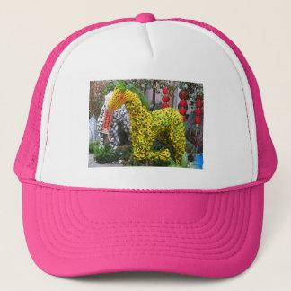 Jahr des Pferd| 春節馬… chinesischen BlumeTopiary Truckerkappe