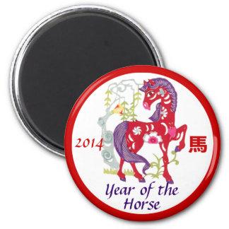 Jahr des Pferdemagneten Runder Magnet 5,1 Cm