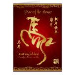 Jahr des Pferds 2014 - Chinesisches Neujahrsfest Grußkarte