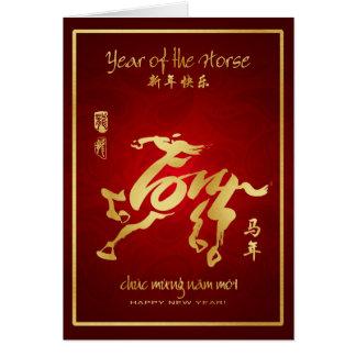 Jahr des Pferds 2014 - vietnamesisches neues Jahr Karte
