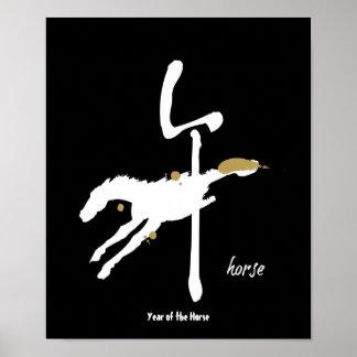 Jahr des Pferds - chinesischer Tierkreis Plakatdruck