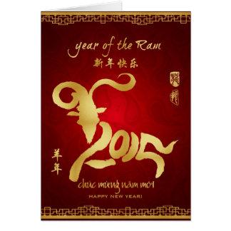 Jahr des RAMs 2015 - vietnamesisches neues Karte