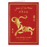 Jahr des RAMs 2015 - vietnamesisches neues Karten