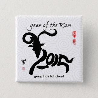 Jahr des RAMs - chinesisches neues Mondjahr 2015 Quadratischer Button 5,1 Cm