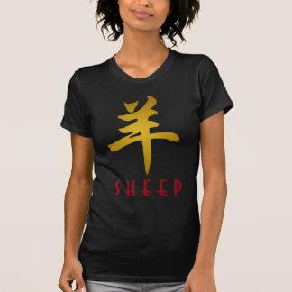 Jahr des Schaf-RAM-Ziegen-Symbols T-Shirt