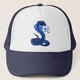 Jahr des Schlangen-Hutes Truckerkappe
