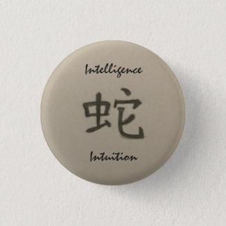 Jahr des Schlangen-Intelligenz-/Intuitionsknopfes Runder Button 2,5 Cm