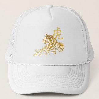 Jahr des Tigers im Goldhut Truckerkappe