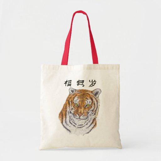 Jahr des Tigers Leinentaschen