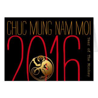 Jahr des vietnamesischen neuen Jahres des Karte