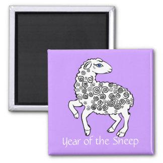 Jahr Schaf-des chinesischen Quadratischer Magnet