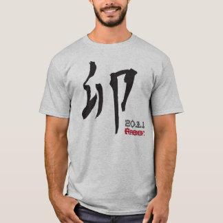 Jahr von Kaninchen-Shirt 2011 T-Shirt