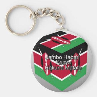 Jambo Habari! Kenia Hakuna Matata Schlüsselanhänger