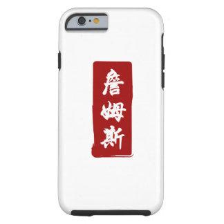 James übersetzte zu den schönen chinesischen tough iPhone 6 hülle