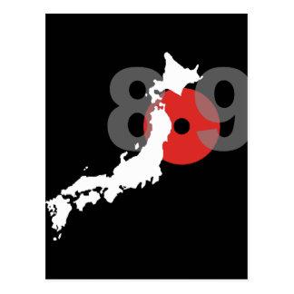 Japan-Erdbeben 8,9 Postkarte