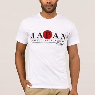 JAPAN - ERDBEBEN U. TSUNAMI-ENTLASTUNG #2 T-Shirt