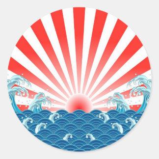 Japan-Flagge - BEWOHNER VON NIPPON Runder Aufkleber