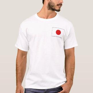 Japan-Flagge und Karten-T - Shirt
