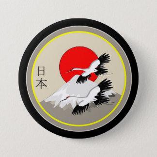 Japan-Ikonographie Runder Button 7,6 Cm