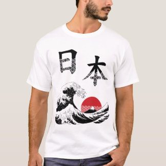 Japan in den T-Shirts der Kanji-Männer