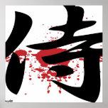 "Japan - japanische Kanji-Symbol-""Samurai-"" Plakate"