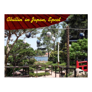 Japan-Pavillon im Weltschaukasten, Orlando Postkarte
