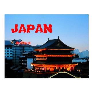 Japan-Postkarte Postkarte