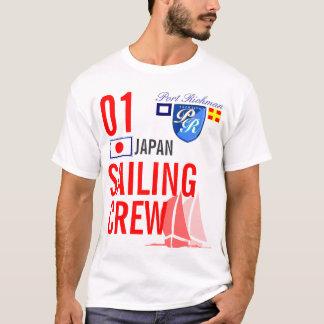 Japan-Segeln-Crew nautisch T-Shirt