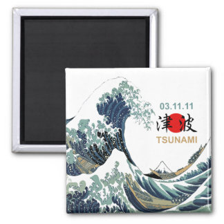 Japan-Tsunami 2011 Quadratischer Magnet