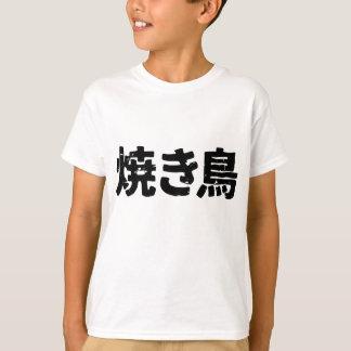 Japaner gegrilltes Huhn (Yakitori) T-Shirt