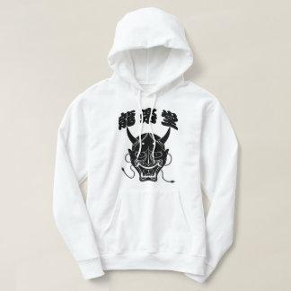 Japaner Hannya Masken-mit Kapuze Sweatshirt