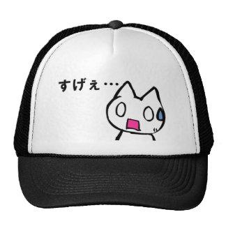 Japaner-Katze Mona Neko Netzmütze