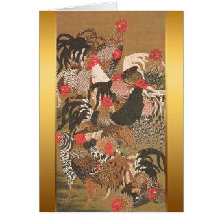 Japaner-Malerei-Karte des Hahn-neuen Jahr-2017 Grußkarte
