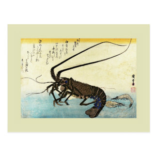Japaner Woodblock Postkarte