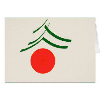 JapaneseNewYear.ai Karte