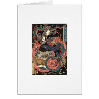 Japanische Drache-Malerei circa 1860 Karte