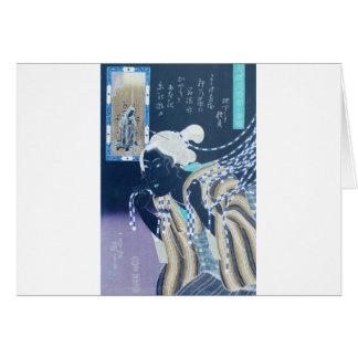 Japanische Frau. Alte japanische Malerei Grußkarte