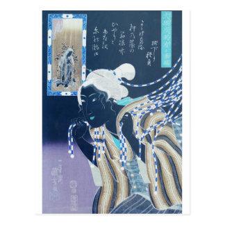 Japanische Frau. Alte japanische Malerei Postkarten