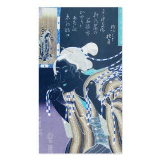 Japanische Frau. Alte japanische Malerei Visitenkarten