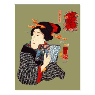 Japanische Frau lesen2 Postkarte