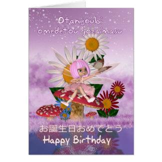 Japanische Geburtstags-Karte mit niedlicher Fee - Grußkarte