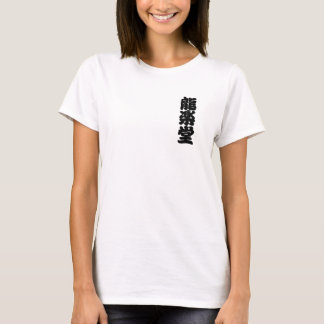 japanische glückliche Kaninchentätowierung T - T-Shirt