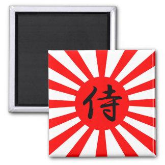 Japanische Kaiserflagge mit Samurai-Kanji-Symbol Quadratischer Magnet