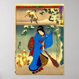 Japanische klassische Geisha-Dame Cool Asian Art Poster